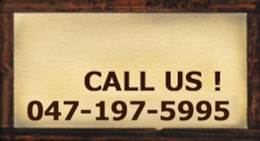 047-197-5995